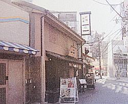 むかしのおはなし 旧能勢街道の面影をのこした町並み