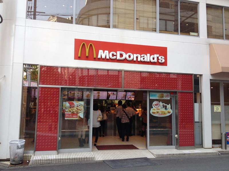マクドナルド 梅田茶屋町店
