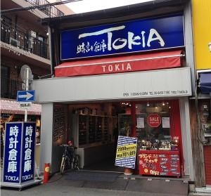 時計倉庫TOKIA 梅田茶屋町店